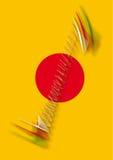 αφηρημένος κόκκινος ήλιος Διανυσματική απεικόνιση