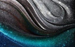 Αφηρημένος πολύχρωμος που σκιάζεται ακτινοβολεί κατασκευασμένο υπόβαθρο με τα αποτελέσματα φωτισμού ταπετσαρία ελεύθερη απεικόνιση δικαιώματος