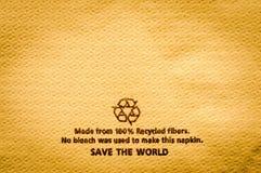 Αφηρημένος πορτοκαλής ανακύκλωσης ιστός τέχνης Στοκ Φωτογραφίες