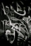 αφηρημένος τοίχος γκράφιτι Στοκ Εικόνες