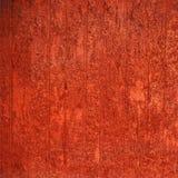αφηρημένο λευκό σύστασης ανασκόπησης πορτοκαλί Στοκ εικόνες με δικαίωμα ελεύθερης χρήσης