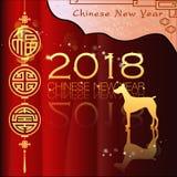 Αφηρημένο κινεζικό νέο έτος 2018 με το παραδοσιακό κινέζικο που διατυπώνει, Στοκ Εικόνες
