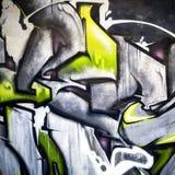 Αφηρημένο σύγχρονο ζωηρόχρωμο τεμάχιο γκράφιτι Στοκ εικόνα με δικαίωμα ελεύθερης χρήσης