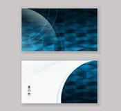 Αφηρημένο σύγχρονο πρότυπο σχεδίου επιχείρηση-καρτών Στοκ Φωτογραφία