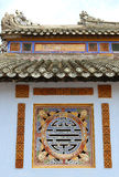 Αφηρημένο σύμβολο σε έναν ναό Κομφουκίου στο Βιετνάμ Στοκ εικόνες με δικαίωμα ελεύθερης χρήσης