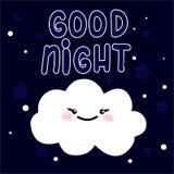Αφηρημένο σύννεφο Κάρτα καληνύχτας Γλυκό σχέδιο ονείρων, διανυσματική απεικόνιση διανυσματική απεικόνιση