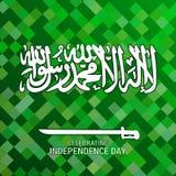 Αφηρημένο υπόβαθρο εικονοκυττάρου της Σαουδικής Αραβίας Στοκ φωτογραφία με δικαίωμα ελεύθερης χρήσης