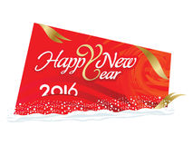 Αφηρημένο υπόβαθρο καλής χρονιάς 2016 ευχετήριων καρτών - διανυσματική απεικόνιση Στοκ εικόνες με δικαίωμα ελεύθερης χρήσης