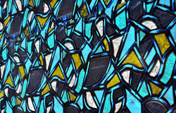 αφηρημένο χρώμα ανασκόπηση&sigmaf Στοκ εικόνες με δικαίωμα ελεύθερης χρήσης