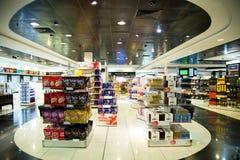 αφορολόγητο κατάστημα Τουρκία λαμπροτήτων της Κωνσταντινούπολης Στοκ Εικόνες