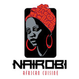 αφρικανική γυναίκα Στοκ εικόνα με δικαίωμα ελεύθερης χρήσης