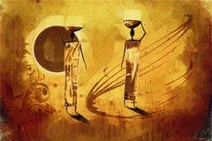 Αφρικανική εθνική αναδρομική εκλεκτής ποιότητας απεικόνιση Στοκ φωτογραφία με δικαίωμα ελεύθερης χρήσης