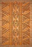 Αφρικανική κουβέρτα διανυσματική απεικόνιση