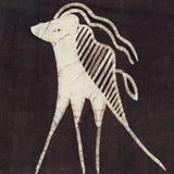 αφρικανική τέχνη Στοκ εικόνα με δικαίωμα ελεύθερης χρήσης