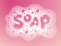 Αφρός με το σαπούνι λέξης ελεύθερη απεικόνιση δικαιώματος