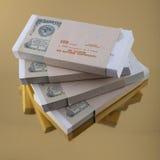 Αχρησιμοποίητα τραπεζογραμμάτια της ΕΣΣΔ Στοκ φωτογραφία με δικαίωμα ελεύθερης χρήσης