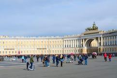 Αψίδα του Γενικού Επιτελείου, τετράγωνο παλατιών, Αγία Πετρούπολη, Ρωσία Στοκ Εικόνες