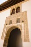 Αψίδες Arabesque Στοκ φωτογραφία με δικαίωμα ελεύθερης χρήσης