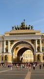 Αψίδα με τα άλογα στη Αγία Πετρούπολη στοκ φωτογραφίες