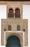 Αψίδα με το arabesque Alhambra, Ισπανία Στοκ φωτογραφίες με δικαίωμα ελεύθερης χρήσης