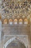 Αψίδα με το arabesque Alhambra, Ισπανία Στοκ Φωτογραφίες