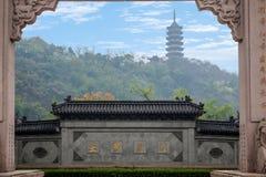 Αψίδα ναών Jiao Shan Dinghui Zhenjiang Στοκ Φωτογραφίες