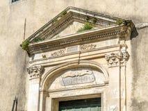Αψίδα πορτών σε Arles, Γαλλία Στοκ Εικόνες