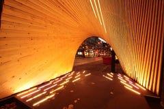 Αψίδα της πόλης νύχτας Στοκ φωτογραφία με δικαίωμα ελεύθερης χρήσης