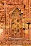 Αψίδα Qutub Minar Στοκ Εικόνες