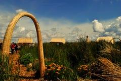 Αψίδα Uro Στοκ φωτογραφία με δικαίωμα ελεύθερης χρήσης