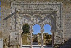 Αψίδες σε Medina Azahara Στοκ φωτογραφία με δικαίωμα ελεύθερης χρήσης