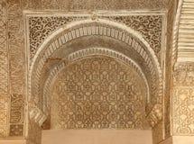 Αψίδες στο ισλαμικό (μαυριτανικό) ύφος Alhambra, Γρανάδα, Ισπανία Στοκ Εικόνες