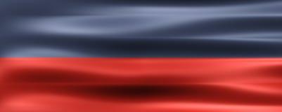 Αϊτή Στοκ εικόνα με δικαίωμα ελεύθερης χρήσης