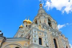 Αλέξανδρος Nevsky Cathedral σε Yalta, Ουκρανία Στοκ εικόνα με δικαίωμα ελεύθερης χρήσης
