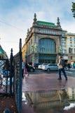 Αδελφοί Eliseev ` εμπορικών οίκων ` στην προοπτική Nevsky Στοκ φωτογραφία με δικαίωμα ελεύθερης χρήσης