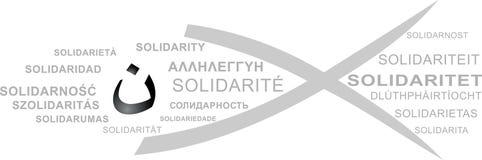 αλληλεγγύη Στοκ εικόνες με δικαίωμα ελεύθερης χρήσης