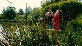 Αλιεία παιδάκι #15 Στοκ Φωτογραφία