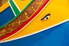 Αλιευτικό σκάφος, Marsaxlokk, Μάλτα Στοκ φωτογραφία με δικαίωμα ελεύθερης χρήσης
