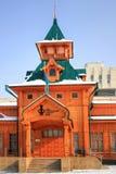 Αλμάτι, Καζακστάν στοκ εικόνες με δικαίωμα ελεύθερης χρήσης