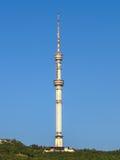 Αλμάτι - πύργος τηλεπικοινωνιών Στοκ εικόνες με δικαίωμα ελεύθερης χρήσης