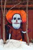 Αλλοδαπός του Μόντρεαλ τέχνης οδών Στοκ Εικόνες