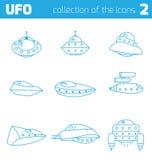 Αλλοδαπό μέρος δύο εικονιδίων σκαφών Ufo Στοκ εικόνες με δικαίωμα ελεύθερης χρήσης