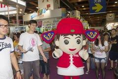 14α πολυμέσα της Ταϊπέι, βιομηχανίες & μάρκετινγκ EXPO σύννεφων Στοκ Φωτογραφίες