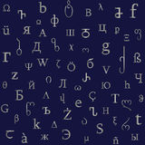Αλφαβητική σύσταση μιγμάτων Στοκ εικόνα με δικαίωμα ελεύθερης χρήσης