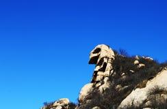 Αλλόκοτη πέτρα Στοκ εικόνα με δικαίωμα ελεύθερης χρήσης