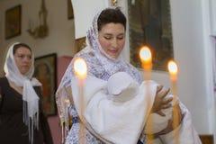 Βάπτισμα μωρών Στοκ φωτογραφίες με δικαίωμα ελεύθερης χρήσης