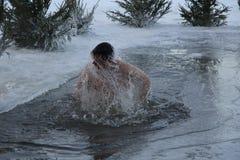 Βάπτισμα Μόσχα Στοκ εικόνες με δικαίωμα ελεύθερης χρήσης