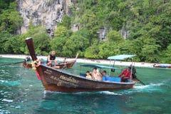 Βάρκα μακρύς-ουρών Στοκ Εικόνα