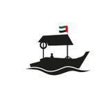 Βάρκα Abra Στοκ φωτογραφίες με δικαίωμα ελεύθερης χρήσης