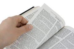 Βίβλος ανοικτή Στοκ Εικόνα